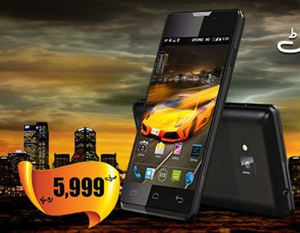 Ufone U5 Smartphone Is Unavailable In Markets 1