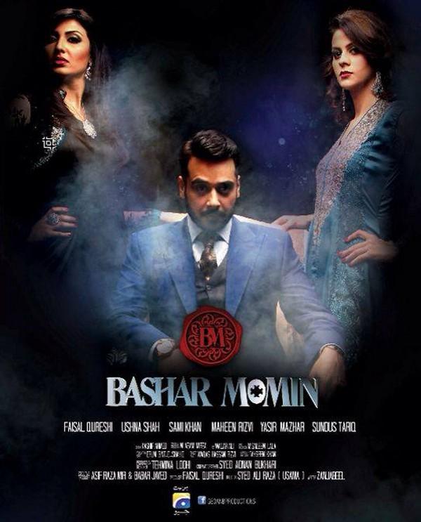 5 Best Pakistani Dramas In India 1 Bashar Momin
