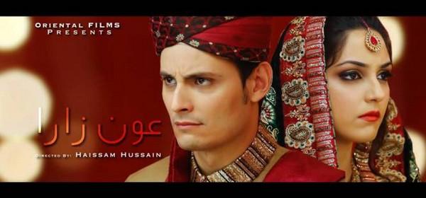 5 Best Pakistani Dramas In India 2 Aunn Zara