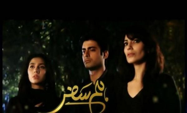 5 Best Pakistani Dramas In India 3 Humsafar