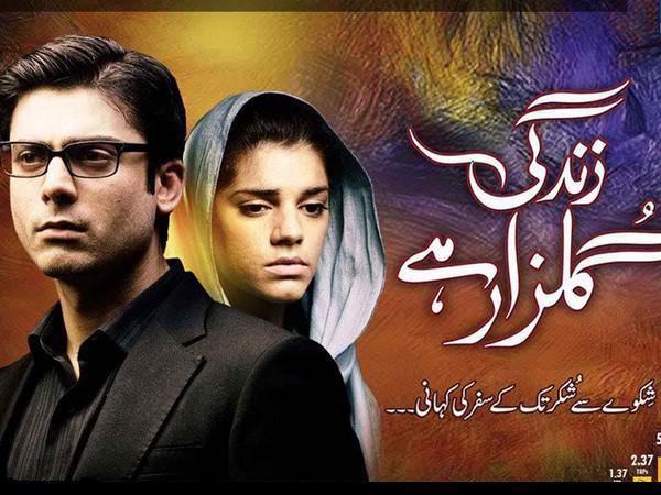 5 Best Pakistani Dramas In India 5 Zindagi Gulzar Hai