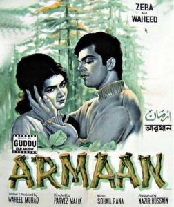 Top 5 Old Pakistani Movies To Watch 2