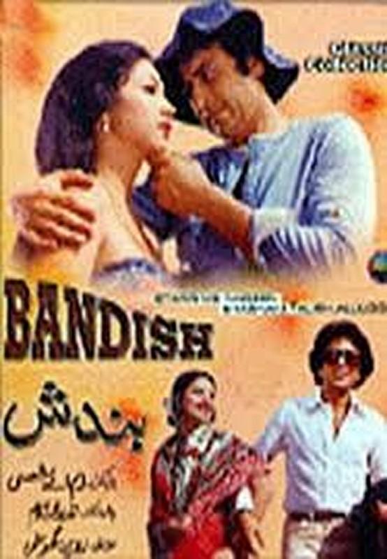 pakistani old urdu movies list