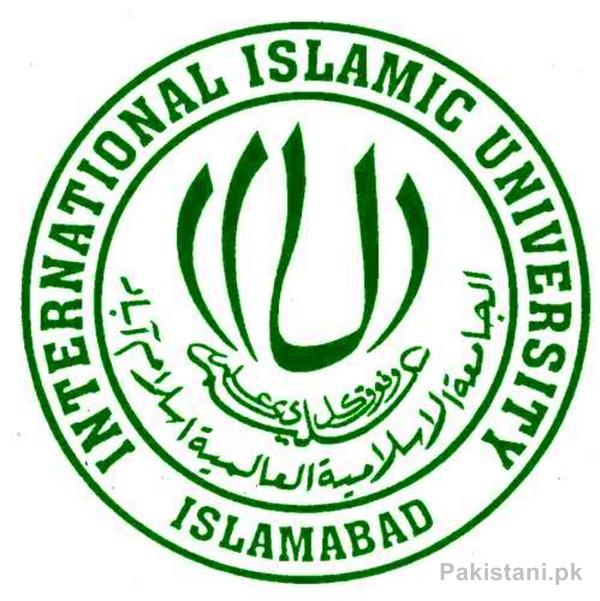 Top 10 Universities In Pakistan - International Islamic University