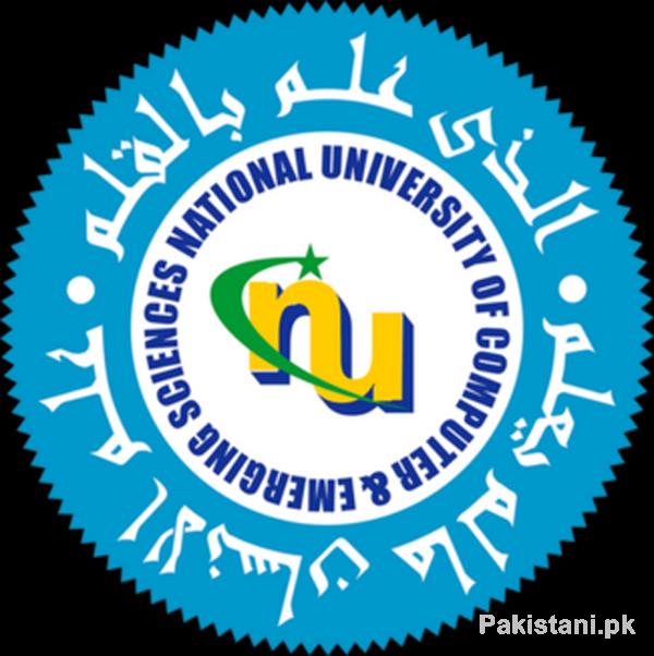 Top 10 Universities In Pakistan - National University of Computer & Engineering Science