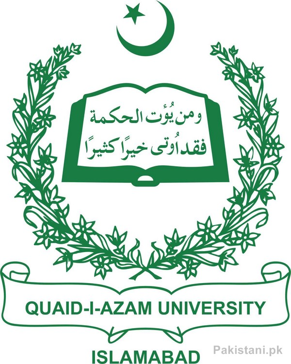 Top 10 Universities In Pakistan - Quaid-e-Azam University Islamabad