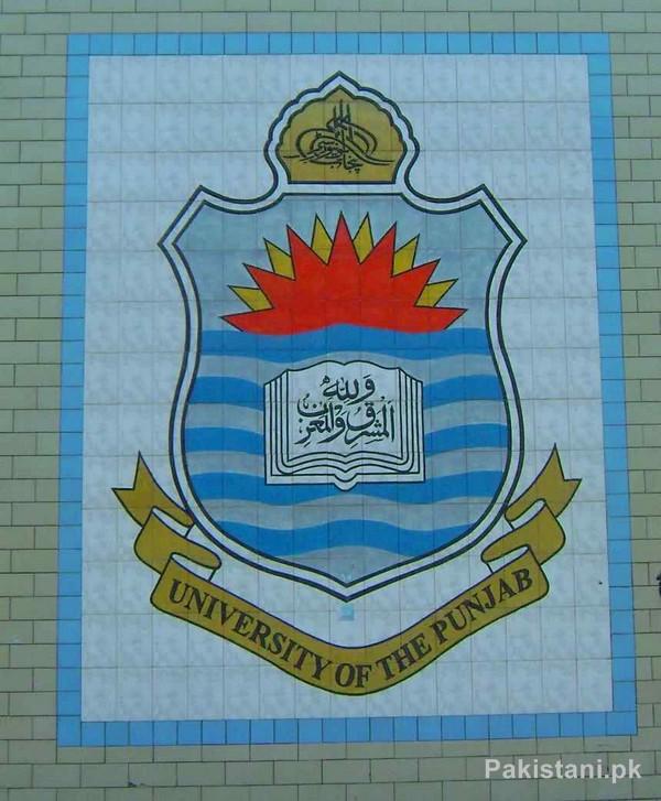 Top 10 Universities In Pakistan - University of Punjab