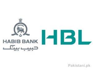 <b>Top 5 Famous Banks In Pakistan</b>