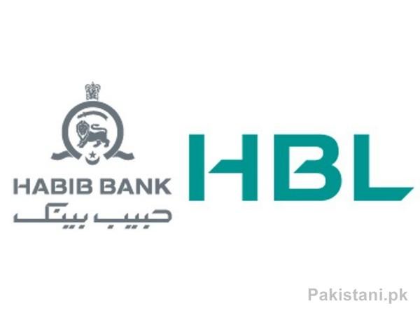 Top 5 Famous Banks In Pakistan - HBL