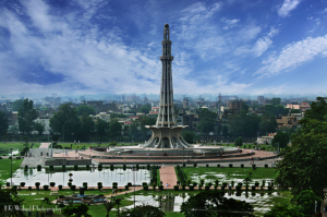 minar e pakistan day