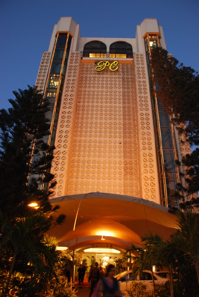 Top 5 Hotels in Pakistan