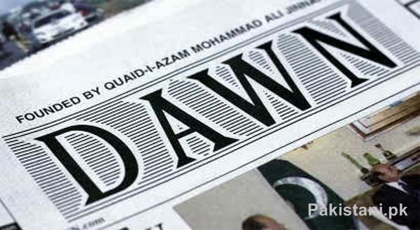 Top 5 Pakistani English Newspapers - DAWN