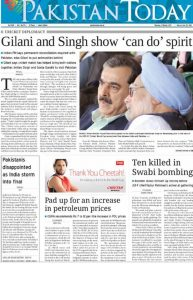 pakistani english newspapers