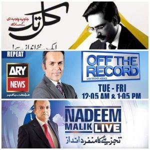 <b>10 Most Watched Pakistani Talk Shows</b>