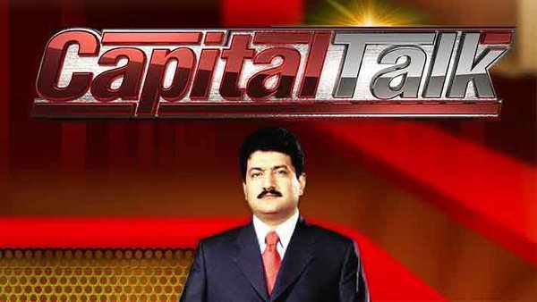 10 Most Watched Pakistani Talk Shows - Capital Talk
