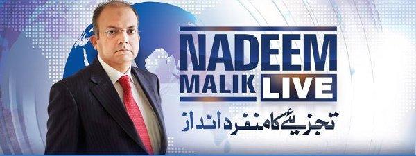 10 Most Watched Pakistani Talk Shows - Nadeem Malik Live
