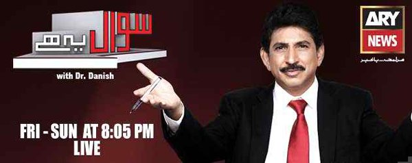 10 Most Watched Pakistani Talk Shows - Sawal Yeh Hai