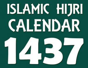Islamic Calendar 2016 Pakistan