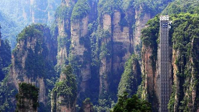 10 Most Beautiful Places In The World To Visit Wulingyuan Scenic Area Zhangjiajie China