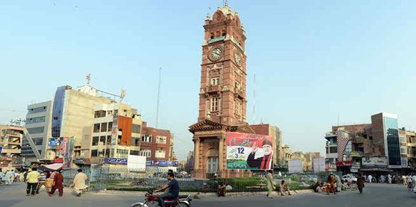 12 Most Populated Cities In Pakistan - Faisalabad