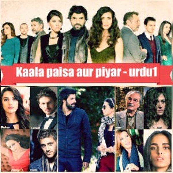7 Popular Turkish Drama Serials In Pakistan