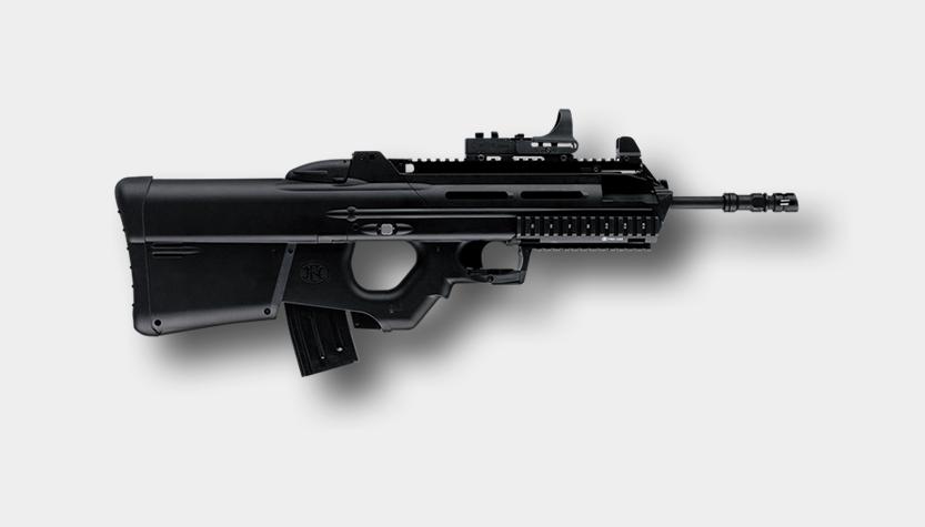 10 Amazing Machine Guns In The World