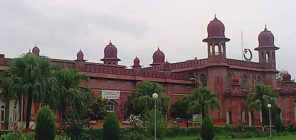 Top 10 Universities In Pakistan By HEC-University of Punjab, Lahore