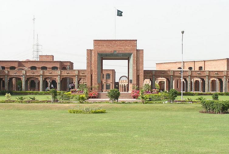 Top 10 Universities In Pakistan For Engineering
