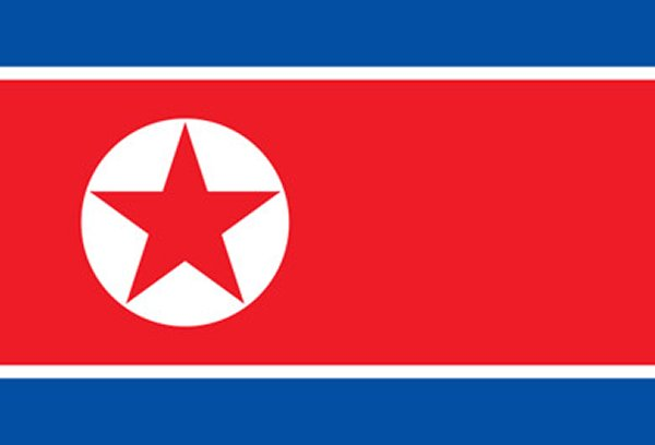 10 Top Suicide Rates By Country-Democratic People´s Republic of Korea