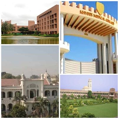 Top 10 Universities In Pakistan For Medical