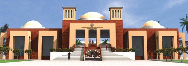 Top 10 Universities In Pakistan For Medical_Shaheed Mohtarma Benzair Bhutto Medical University, Larkana