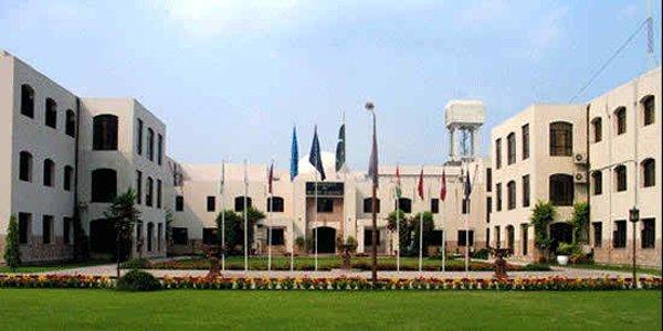 Top 10 Universities In Pakistan For Medical_University of Health Sciences, Lahore