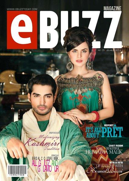 Top 10 Magazines For Men In Pakistan-Ebuzz