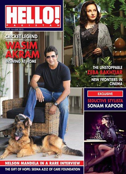 Top 10 Magazines For Men In Pakistan-Hello