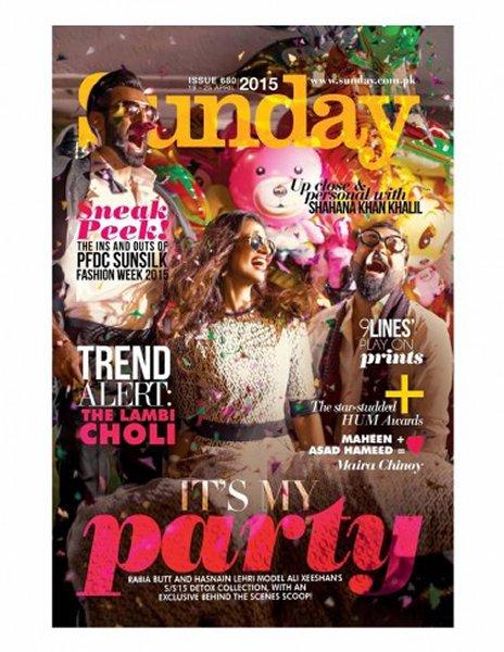 Top 10 Magazines For Men In Pakistan-Sunday Magazine