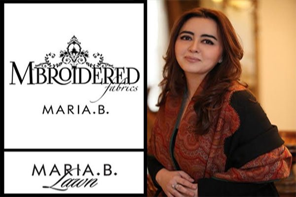 Top 10 Expensive Clothing Brands In Pakistan-Maria B