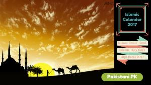 Islamic Calendar 2017 Pakistan - 1438 Hijri - Gregorian Calendar