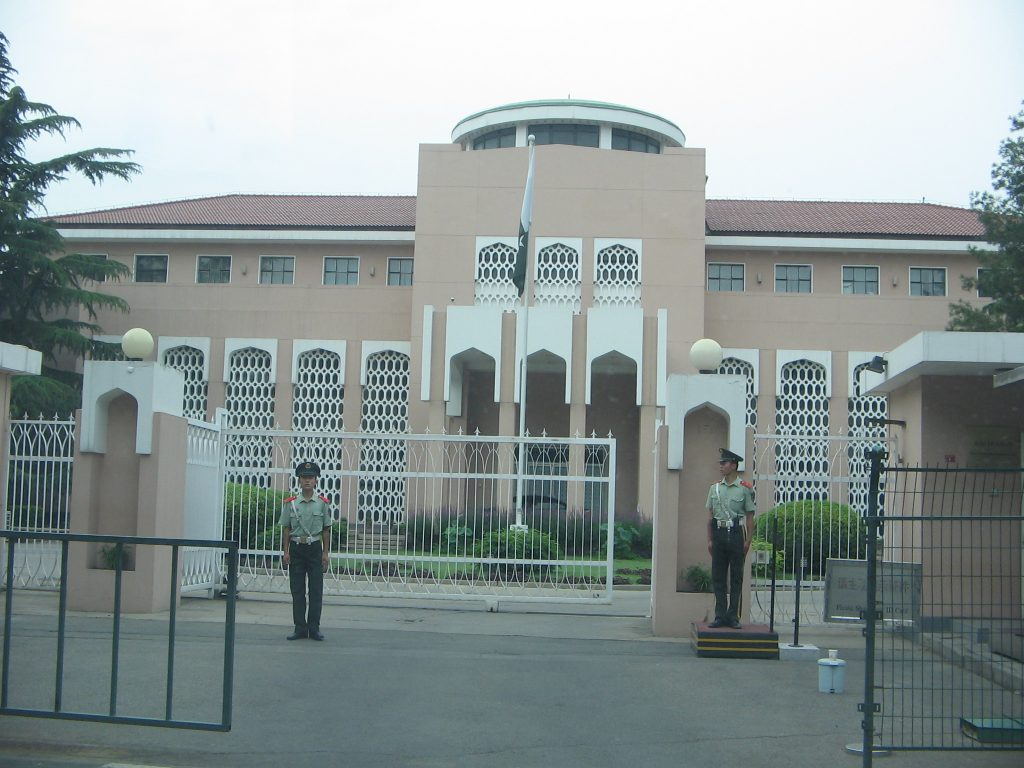 Pakistan Embassy In China