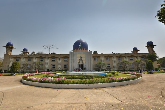 Pakistan Embassy In India
