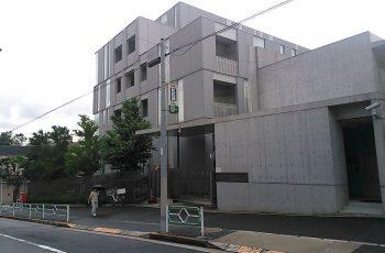 Pakistan Embassy In Japan