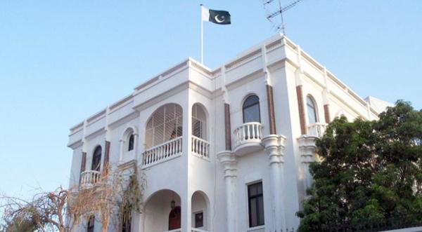 Pakistan Embassy In Oman