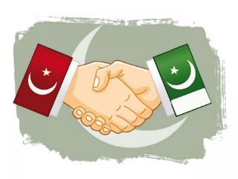 Pakistan Embassy In Turkey
