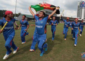 Afghanistan Won