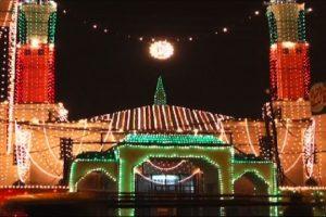 Rabi-ul-Awwal 1439 AH's Moon Sighted - 19 November 2017