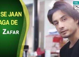 HBL PSL 2018 Official Anthem Dil Se Jaan Laga De