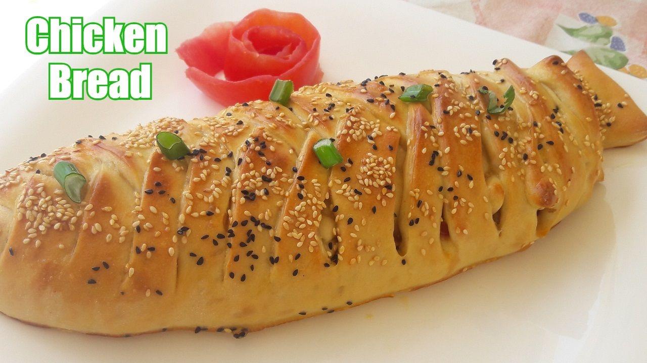 Chicken Bread Recipe